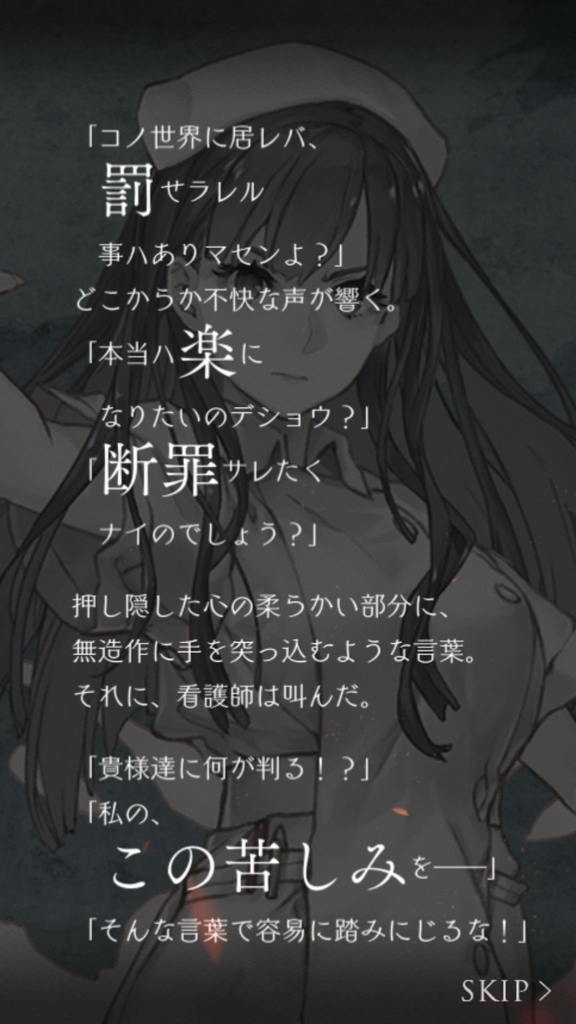 f:id:yuyu001:20181025020530j:plain