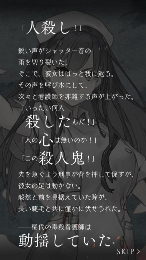 f:id:yuyu001:20181025020538j:plain