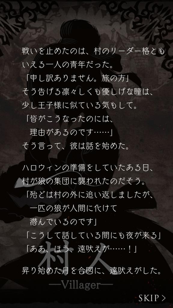 f:id:yuyu001:20181025205813j:plain
