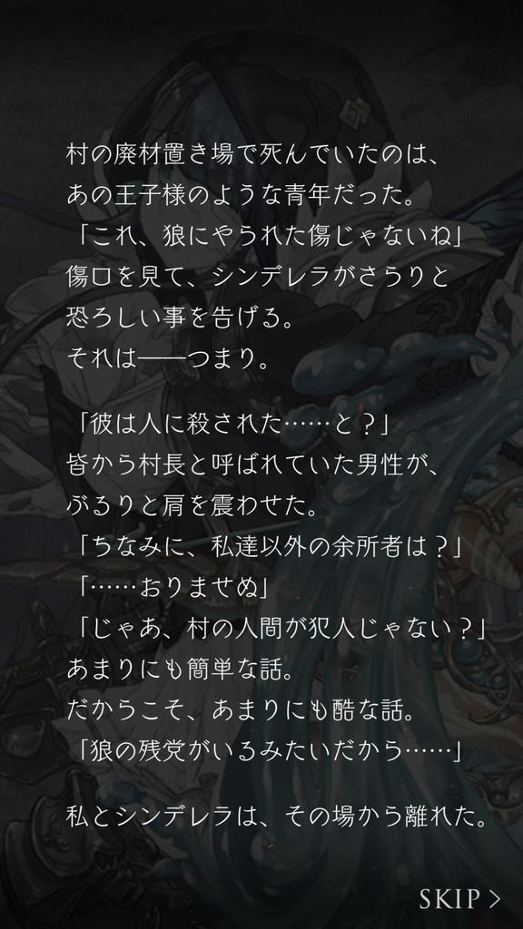 f:id:yuyu001:20181025205835j:plain