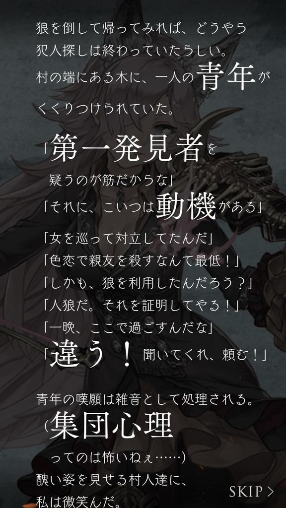 f:id:yuyu001:20181025205848j:plain