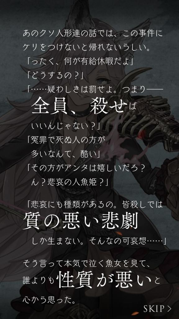 f:id:yuyu001:20181025205908j:plain