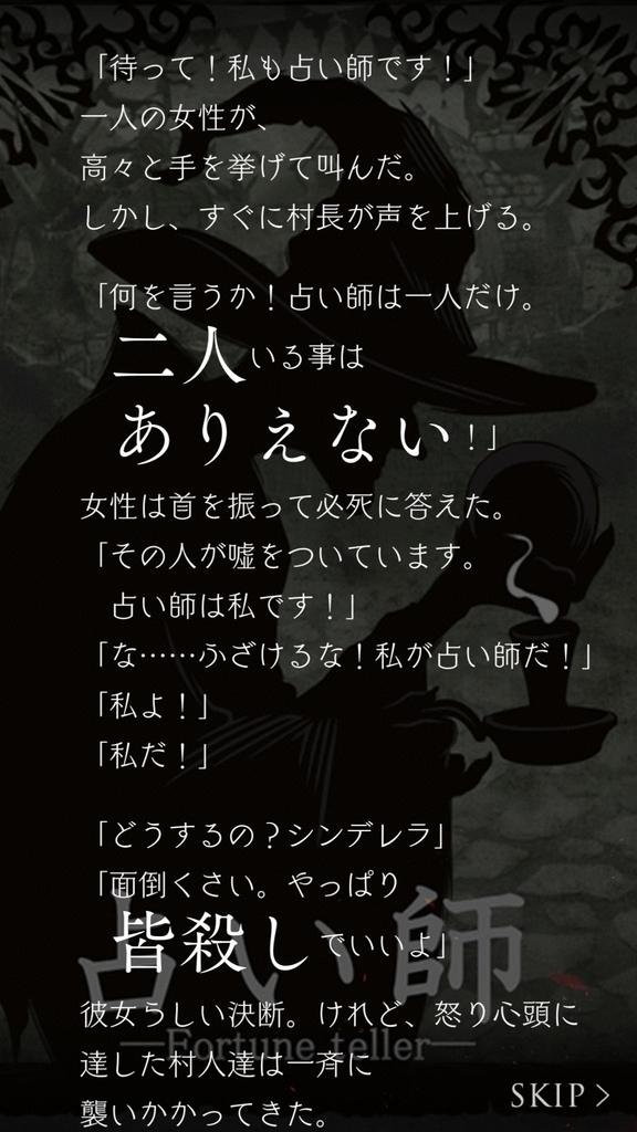 f:id:yuyu001:20181025205941j:plain