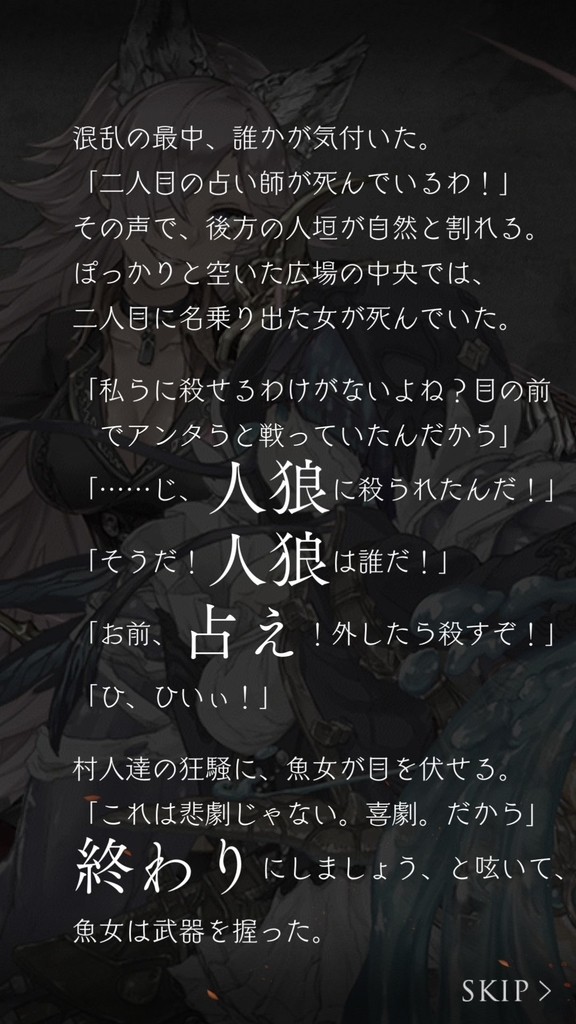 f:id:yuyu001:20181025205950j:plain