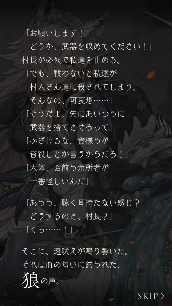 f:id:yuyu001:20181025210005j:plain