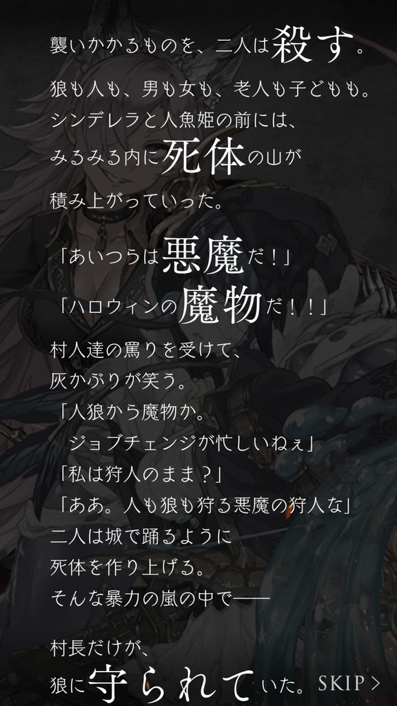 f:id:yuyu001:20181025210021j:plain