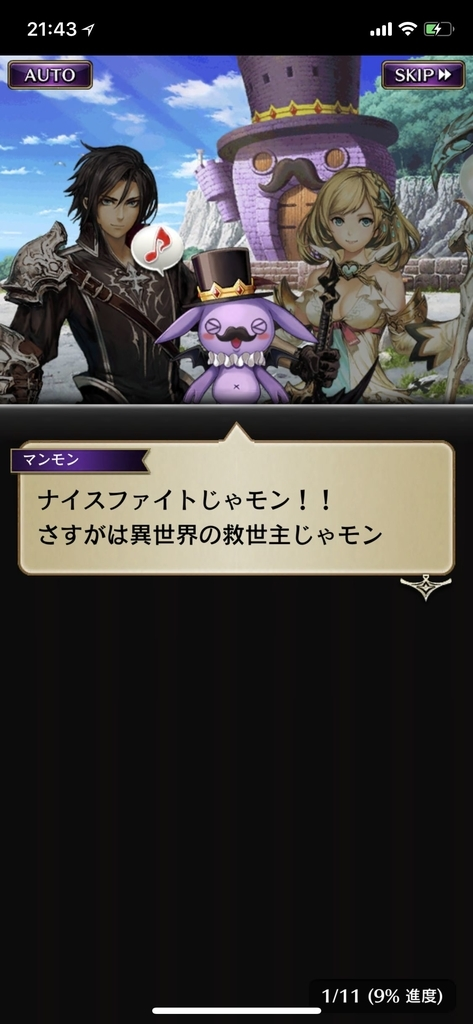 f:id:yuyu001:20181025221013j:plain