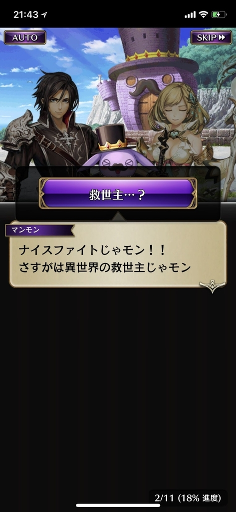f:id:yuyu001:20181025221017j:plain