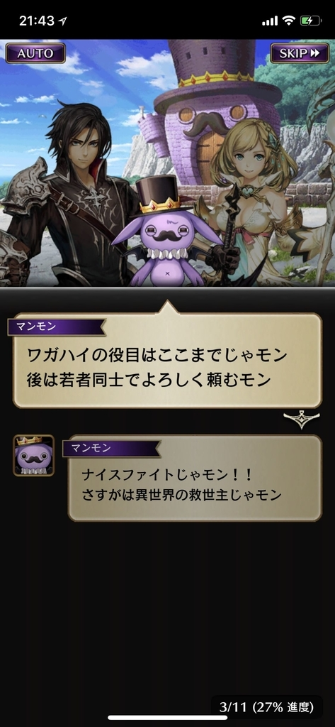 f:id:yuyu001:20181025221020j:plain