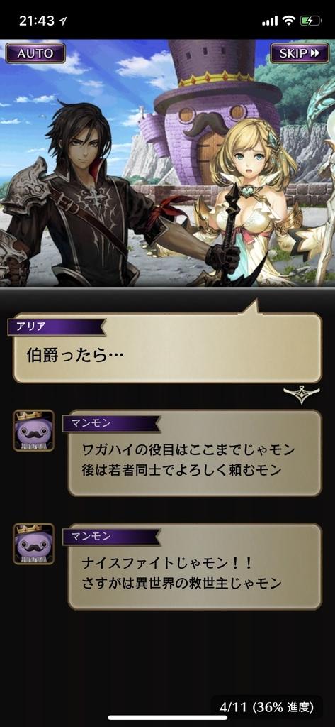 f:id:yuyu001:20181025221027j:plain