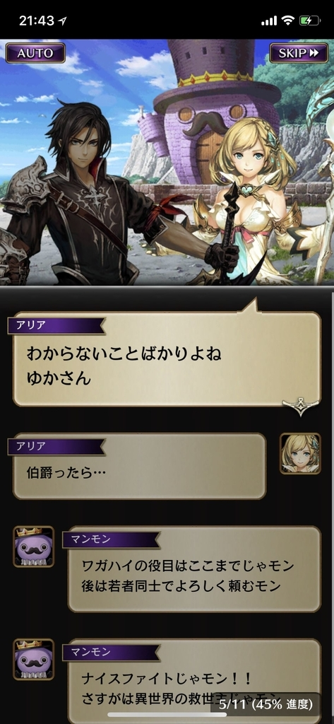 f:id:yuyu001:20181025221034j:plain