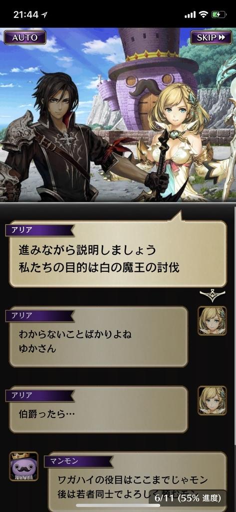 f:id:yuyu001:20181025221041j:plain