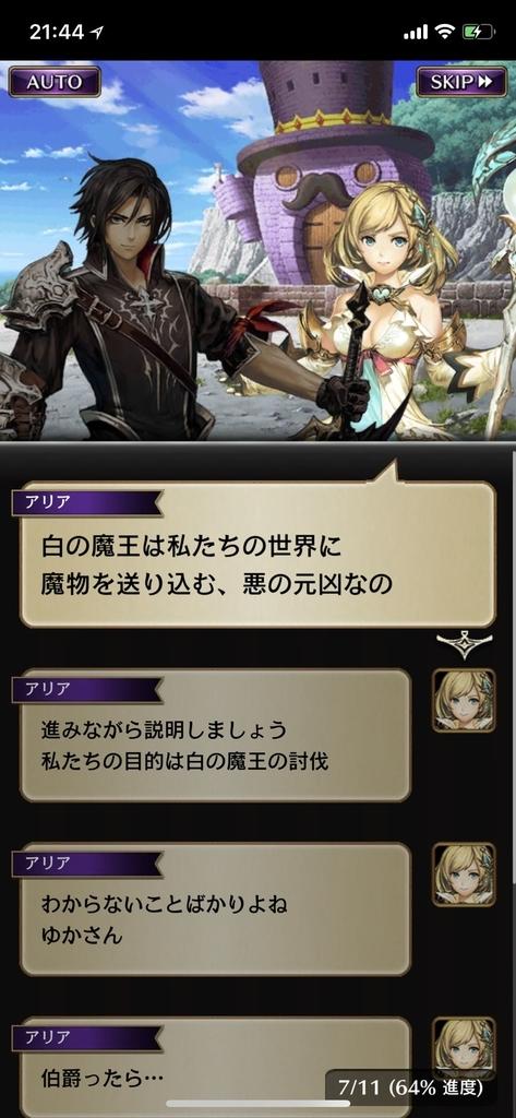 f:id:yuyu001:20181025221045j:plain