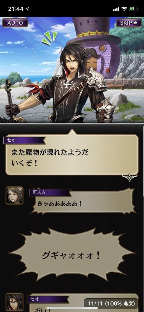 f:id:yuyu001:20181025221102j:plain