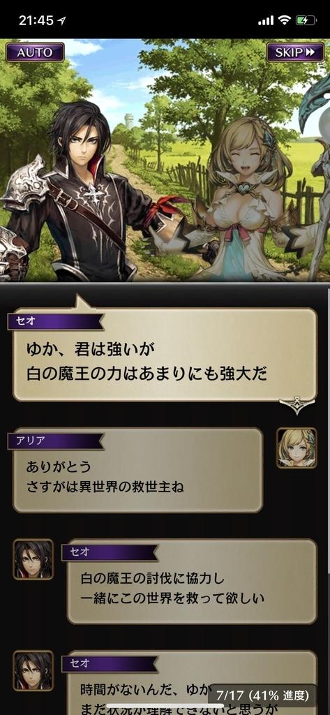 f:id:yuyu001:20181026233139j:plain