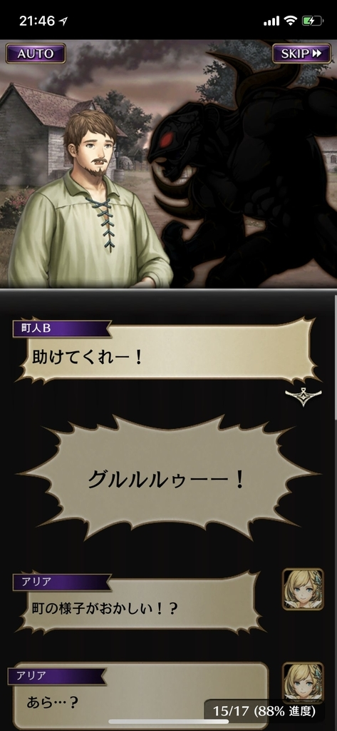 f:id:yuyu001:20181026233312j:plain