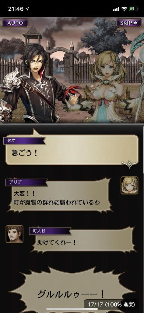 f:id:yuyu001:20181026233331j:plain