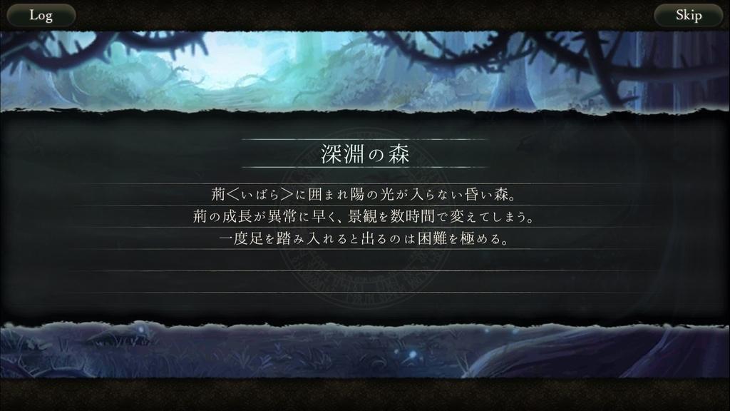 f:id:yuyu001:20181027013154j:plain