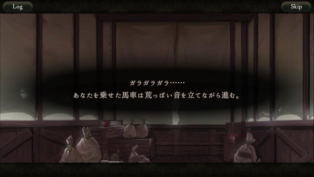 f:id:yuyu001:20181027013213j:plain