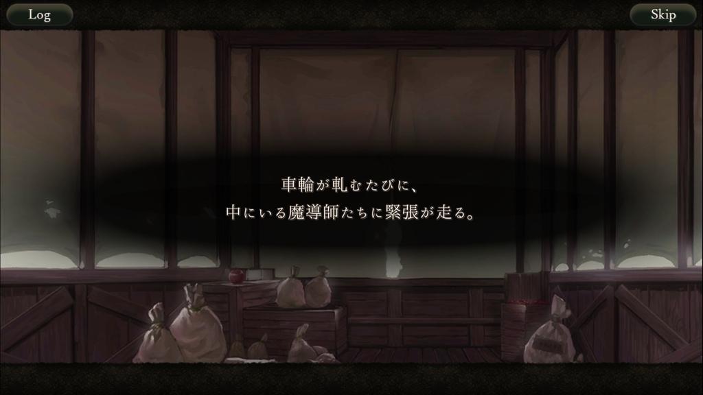 f:id:yuyu001:20181027013223j:plain
