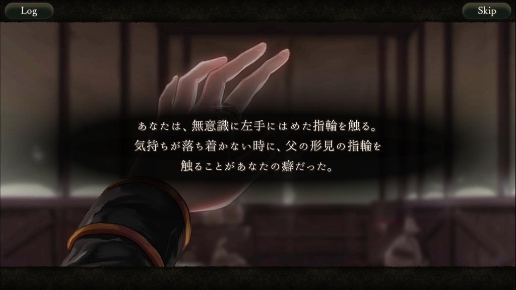 f:id:yuyu001:20181027013233j:plain