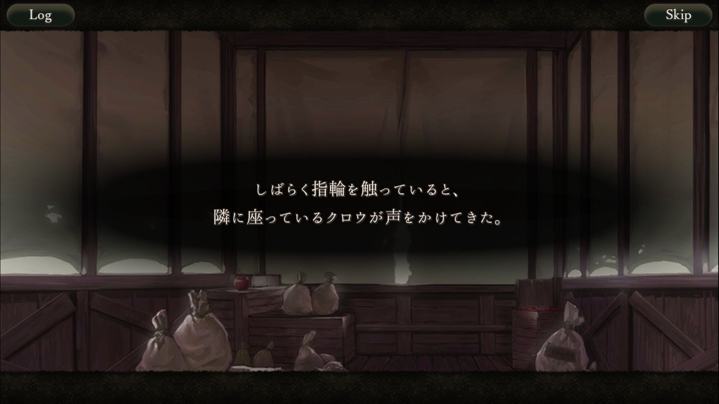 f:id:yuyu001:20181027013241j:plain