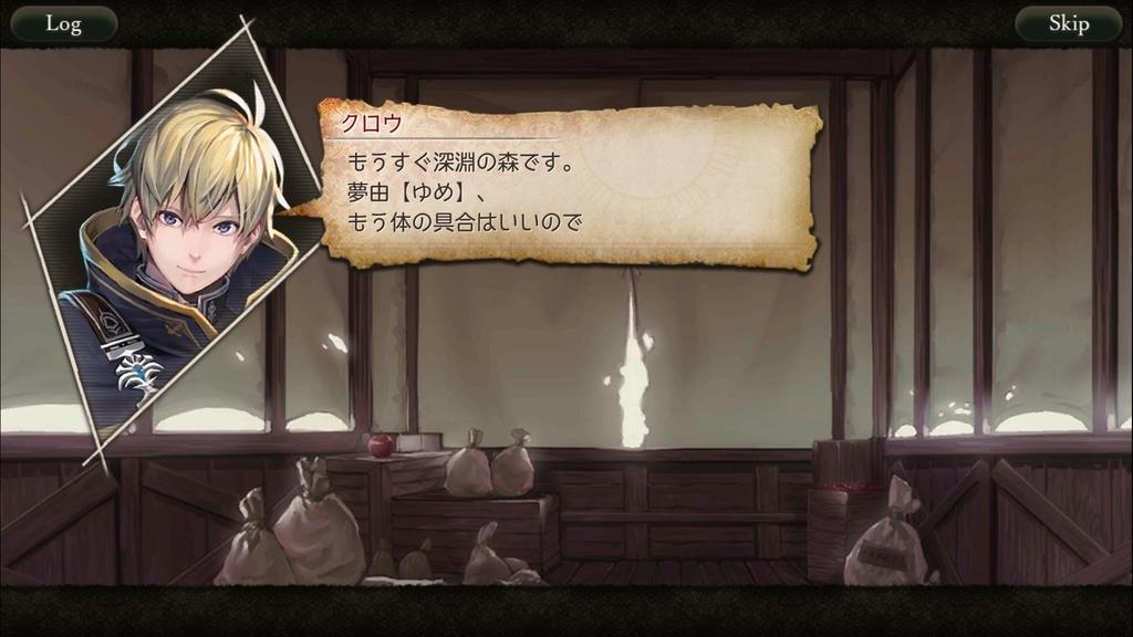 f:id:yuyu001:20181027013249j:plain