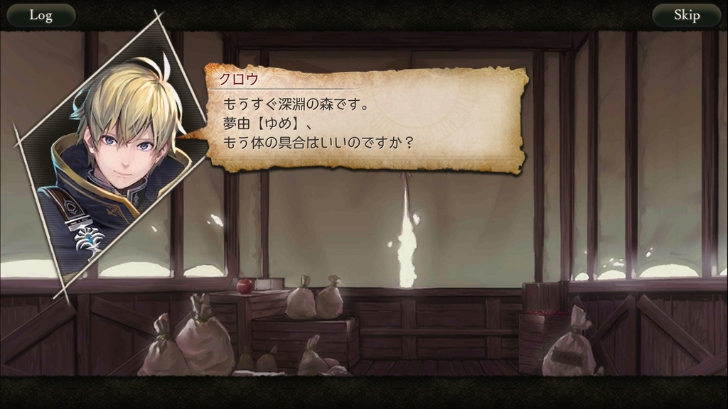 f:id:yuyu001:20181027013255j:plain