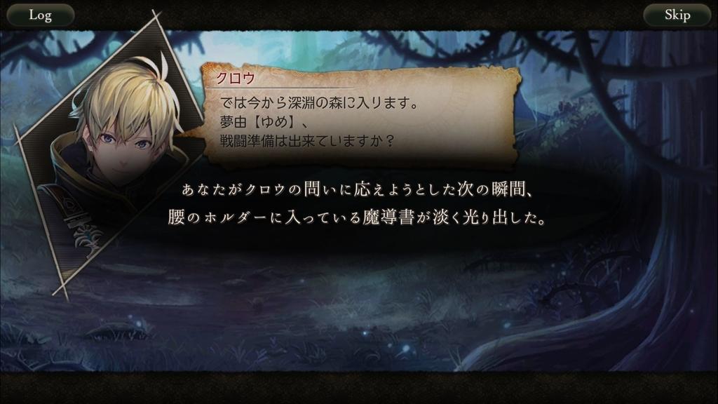 f:id:yuyu001:20181027013614j:plain