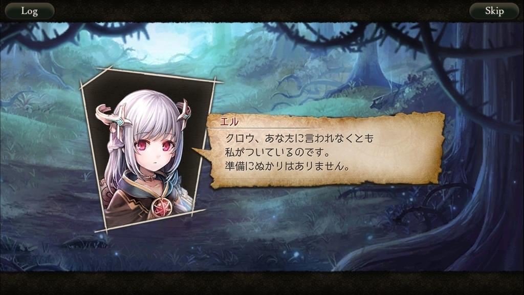 f:id:yuyu001:20181027013621j:plain