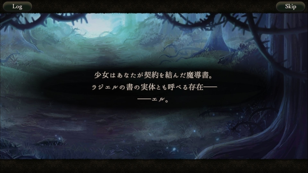 f:id:yuyu001:20181027013656j:plain