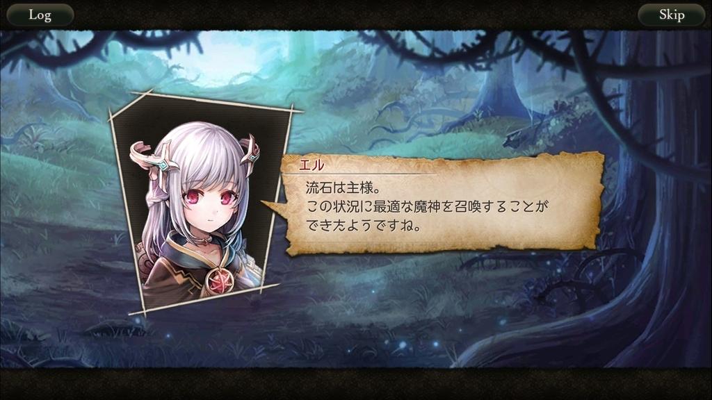 f:id:yuyu001:20181027013823j:plain