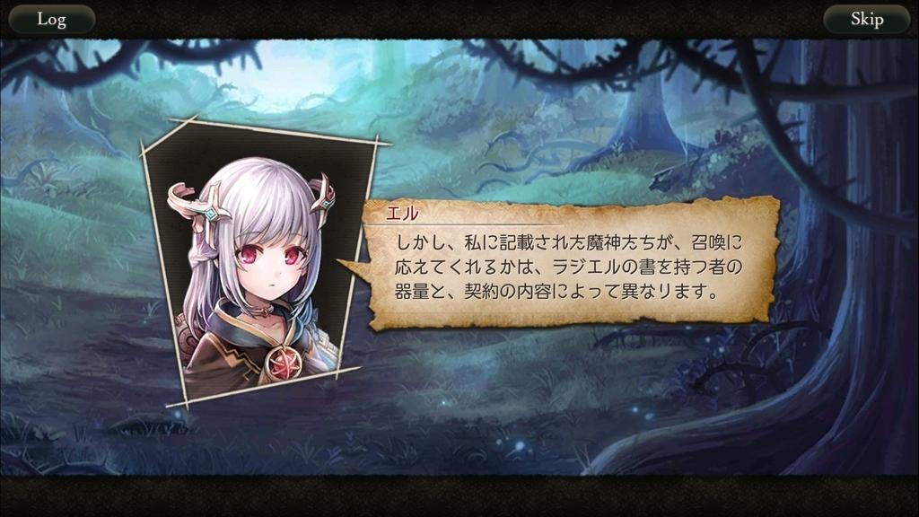 f:id:yuyu001:20181027013844j:plain