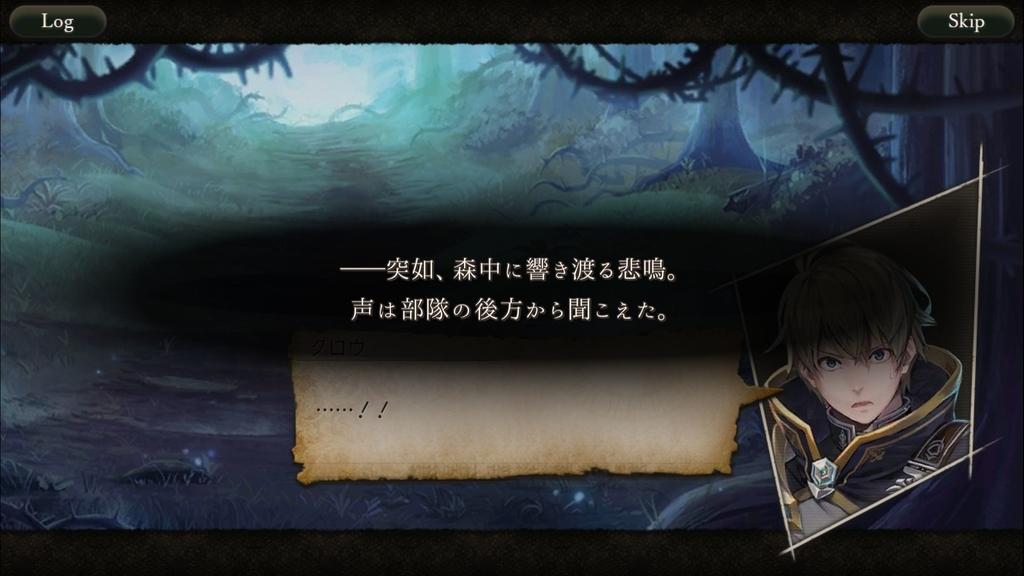 f:id:yuyu001:20181027013914j:plain