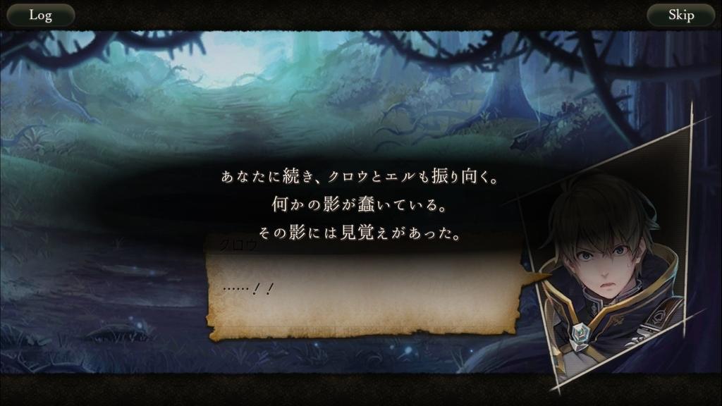 f:id:yuyu001:20181027013923j:plain
