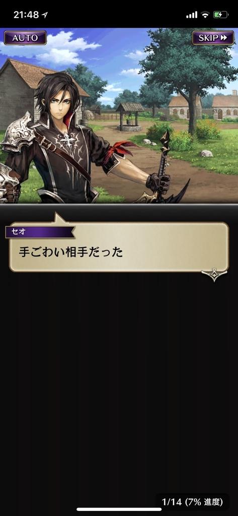 f:id:yuyu001:20181027213258j:plain