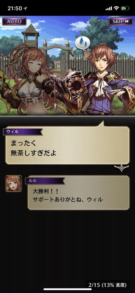f:id:yuyu001:20181027213313j:plain
