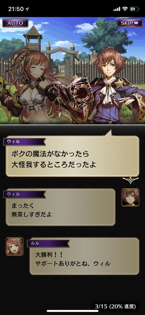 f:id:yuyu001:20181027213328j:plain