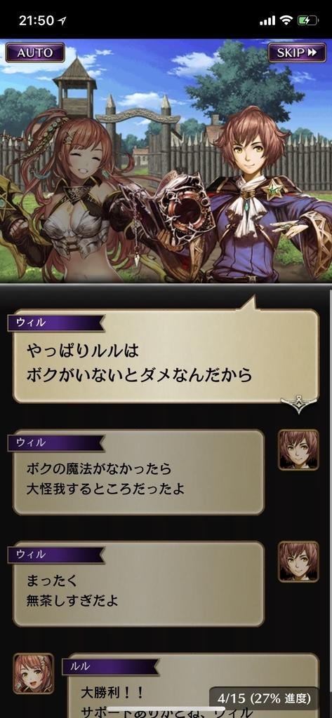 f:id:yuyu001:20181027213342j:plain