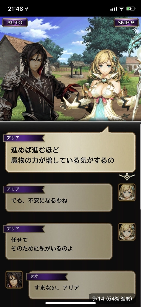 f:id:yuyu001:20181027213434j:plain