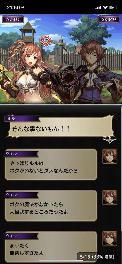 f:id:yuyu001:20181027213439j:plain