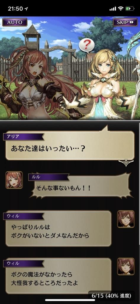 f:id:yuyu001:20181027213449j:plain