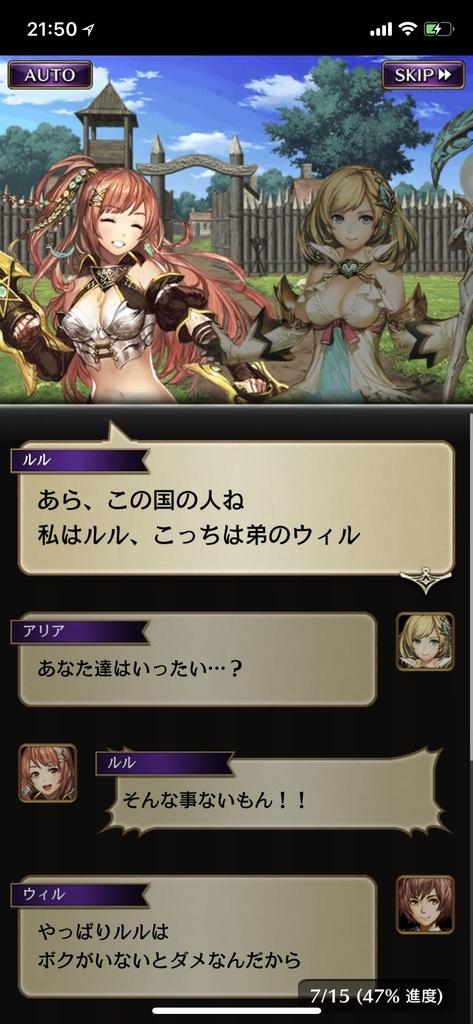 f:id:yuyu001:20181027213506j:plain