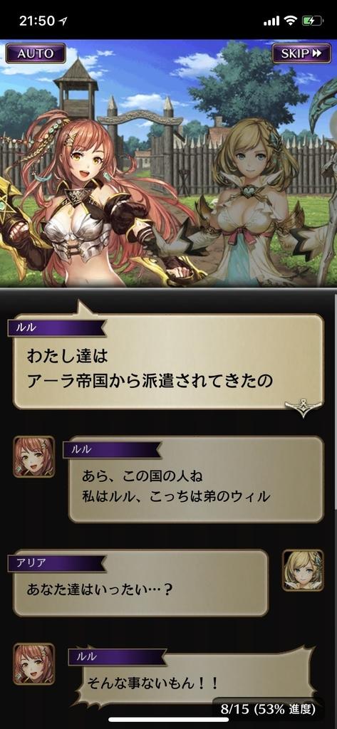 f:id:yuyu001:20181027213515j:plain