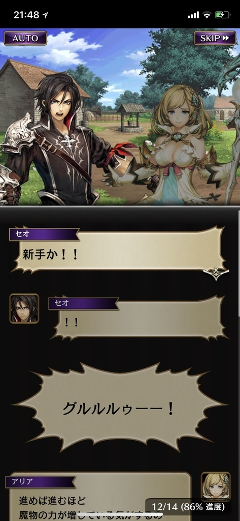f:id:yuyu001:20181027213522j:plain