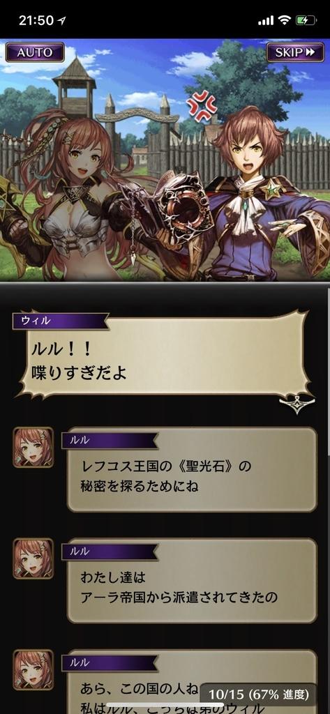 f:id:yuyu001:20181027213557j:plain