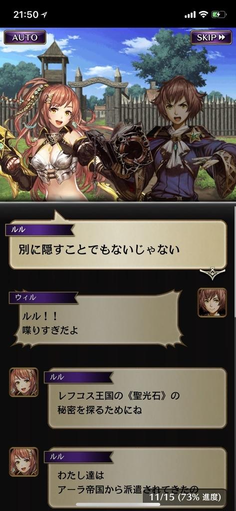 f:id:yuyu001:20181027213609j:plain