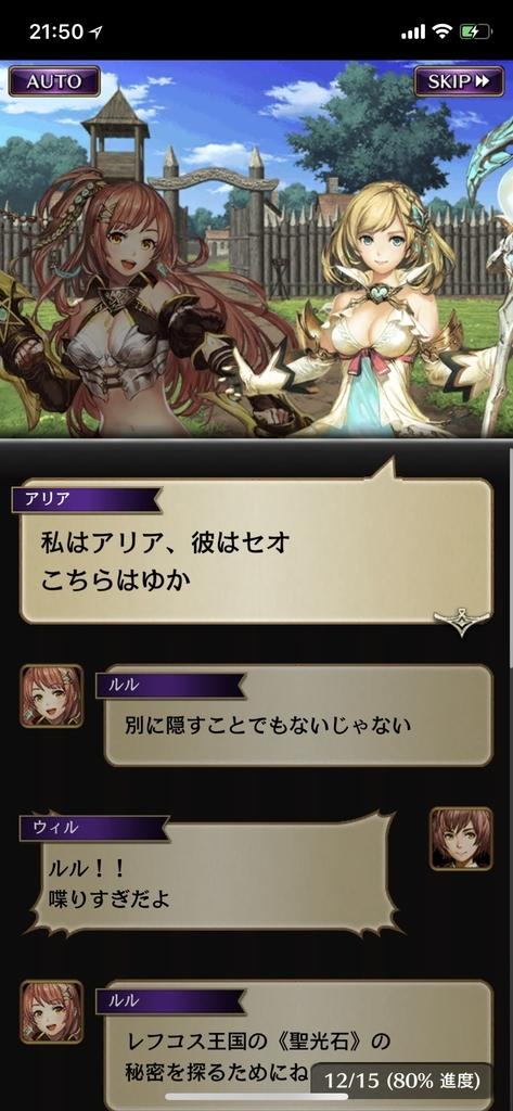 f:id:yuyu001:20181027213618j:plain