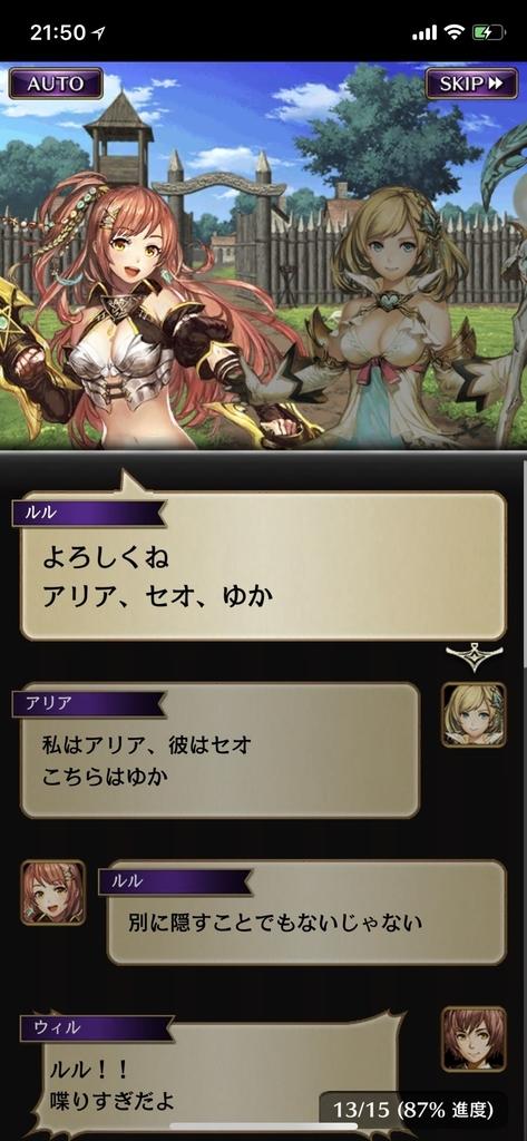 f:id:yuyu001:20181027213631j:plain