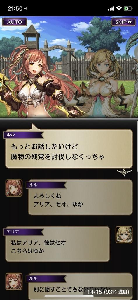 f:id:yuyu001:20181027213640j:plain